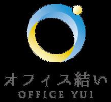 社会保険労務士法人オフィス結いのロゴ