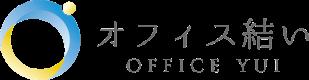 社会保険労務士法人オフィス結い【神戸】
