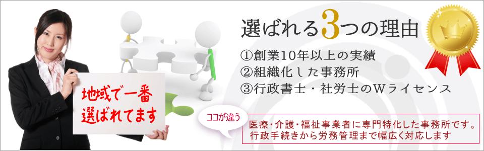 神戸の社会保険労務士法人オフィス結い 労働社会保険等の顧問契約[神戸/大阪]